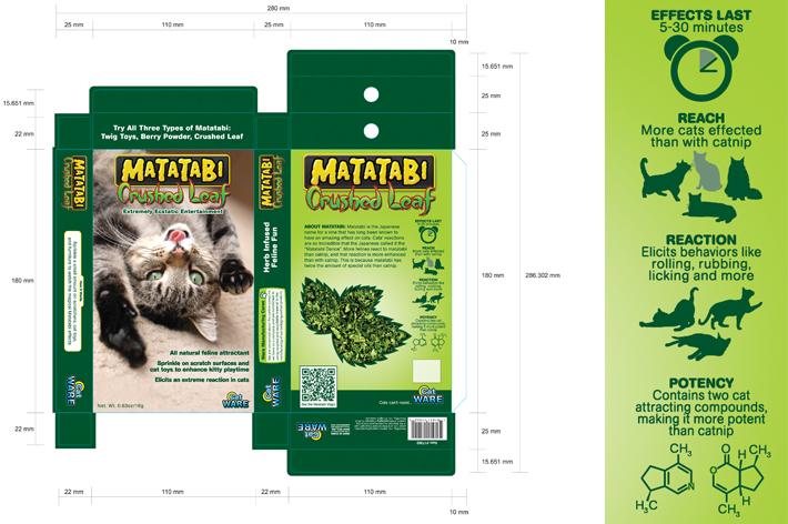 image_width_Matatabi2
